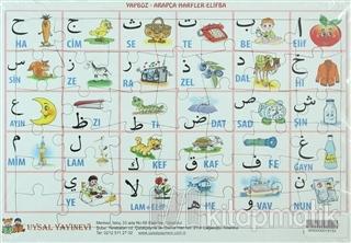 Yapboz - Arapça Harfler - Elifba