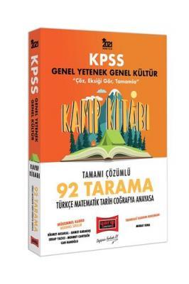 Yargı Yayınları 2021 KPSS Genel Yetenek Genel Kültür Kamp Kitabı 92 Ta