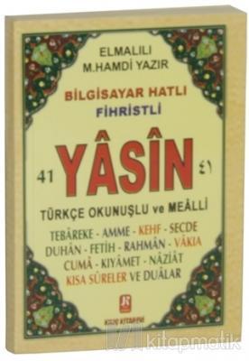 Yasin-i Şerif Bilgisayar Hatlı, Türkçe Okunuş ve Meali (Cep boy, Şamua Kağıt, Renkli)