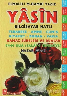 Yasin-i Şerif Bilgisayar Hatlı, Türkçe Okunuş ve Meali (Orta boy, İthal Kağıt,Renkli)
