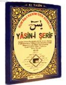 Yasin-i Şerif, H. Osman Hatlı, Cami Boy