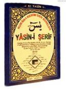 Yasin-i Şerif, H. Osman Hatlı, Rahle Boy