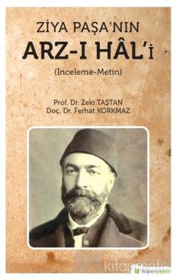 Ziya Paşa'nın Arz-ı Hal'i