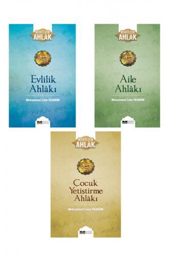 Aile Seti - Muhammed Emin Yıldırım - kitapoba.com