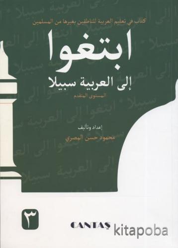 Arapçaya Giden Yol 3 - Mahmud Hasan El-Mısri - kitapoba.com
