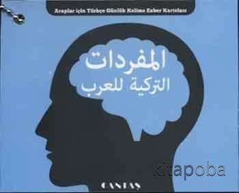 Araplar İçin Türkçe Günlük Kelime Ezber Kartı - Muarrib Yayın Kurulu -
