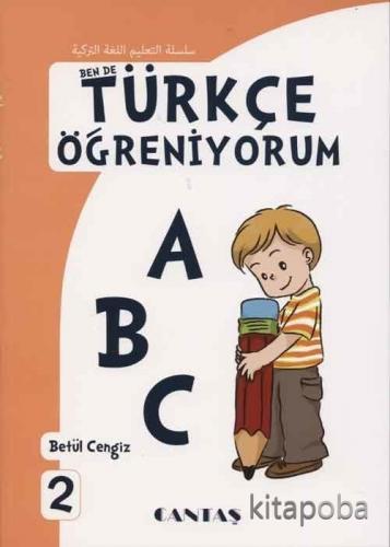 Ben de Türkçe Öğreniyorum 2 - Betül Cengiz - kitapoba.com
