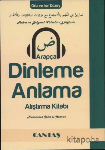 Dinleme Anlama Alıştırma Kitabı - Muhammed Sabır el-Haznevi - kitapoba