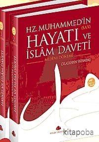 Mekke ve Medine Dönemi (2 Cilt) Hz. Muhammed'in (s.a.v.) Hayatı ve İsl