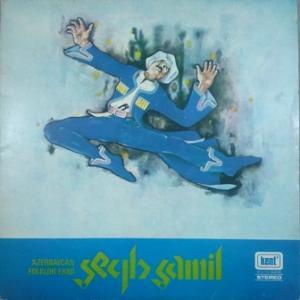 Şeyh Şamil - Azerbaycan Folklor Ekibi