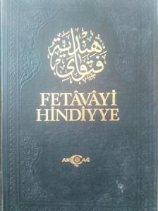 Fetavayi Hindiyye 4. Cilt