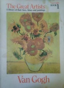 The Great Artists 1 Van Gogh