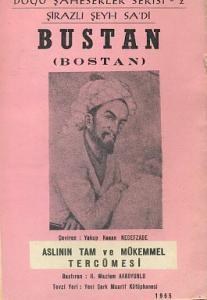 Bustan - Bostan