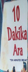 10 Dakika Ara, Ten Minutes Break