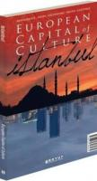 European Capital of Culture Istanbul