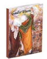 Gadir Hum-Defter