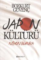 Japon Kültürü (Nihon Bunka)