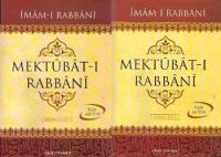 Mektubat-ı Rabbani (2 Cilt)