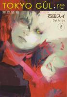 Tokyo Gul : Re 5. Cilt