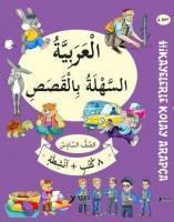 Yuva 6. Sınıf Hikayelerle Kolay Arapça - 8 Kitap
