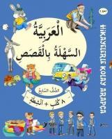 Yuva 7. Sınıf Hikayelerle Kolay Arapça - 8 Kitap