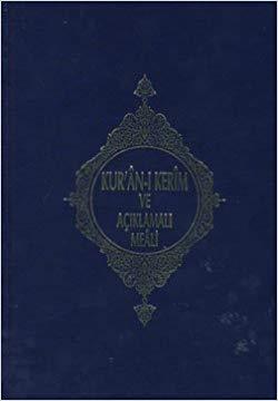 Kur'an-ı Kerim ve Açıklamalı Meali Orta Boy