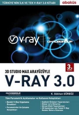 3D Studıo Max Arayüzüyle  V-Ray 3.0