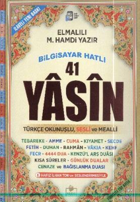 41 Yasin Cami Boy Fihristli Bilgisayar Hatlı Türkçe Okunuşlu ve Sesli Mealli