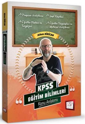 657 KPSS Eğitim Bilimleri Konu Anlatımı 2018