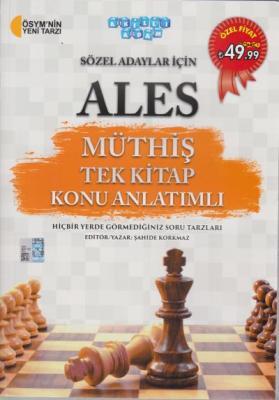 Akıllı Adam ALES Müthiş Tek Kitap Konu Anlatımlı (Sözel Adaylar İçin)