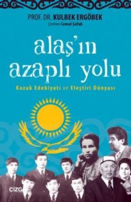 Alaşın Azaplı Yolu-Kazak Edebiyatı ve Eleştiri Dünyası