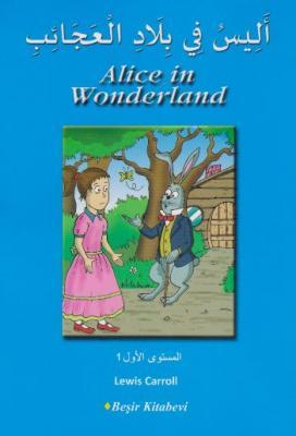 Alis Harikalar Diyarında Arapça