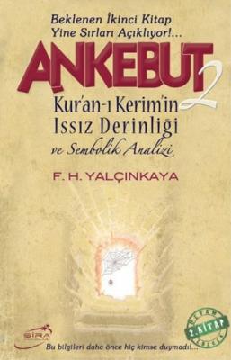 Ankebut-2