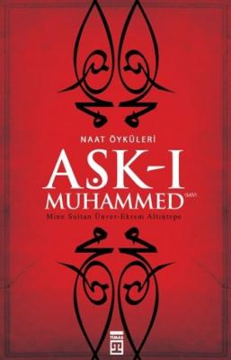 Aşk-ı Muhammed