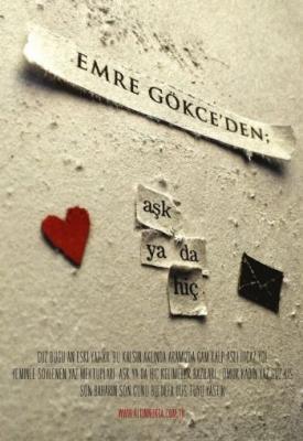 Aşk Ya Da Hiç
