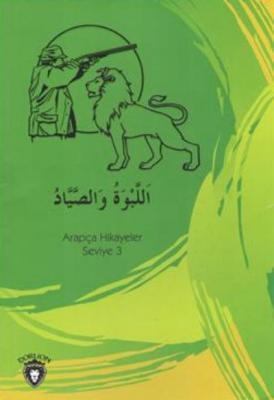 Aslan ve Avcı Arapça Hikayeler Seviye 3