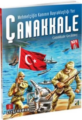 Çanakkale - Çanakkale Geçilmez 1.Cilt