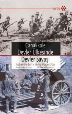 Çanakkale-Devler Ülkesinde Devler Savaşı