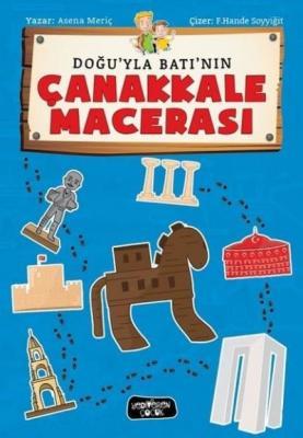 Çanakkale Macerası III