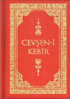Cevşen-i Kebir [Arapça-Mealsiz] (Plastik Kapak)