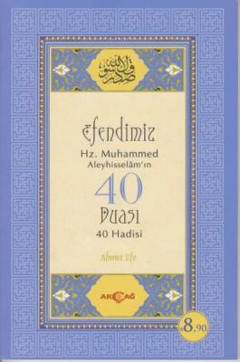 Efendimiz Hz.Muhammed Aleyhisselamın 40 Duası 40 Hadisi