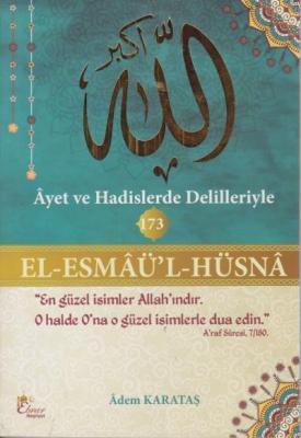 El-Esmaü'l Hüsna