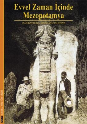 Evvel Zaman İçinde Mezopotamya
