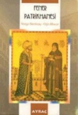 Fener Patrikhanesi