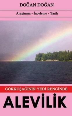 Gökkuşağının Yedi Renginde Alevilik