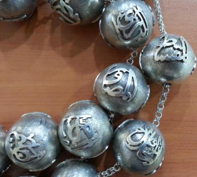 Gümüş Tesbih Hacı Burhan