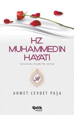 Hz. Muhammedin Hayatı