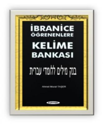 İbranice Öğrenenlere Kelime Bankası,Ahmet Murat