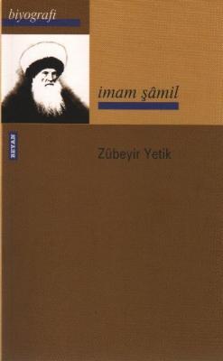 İmam Şamil