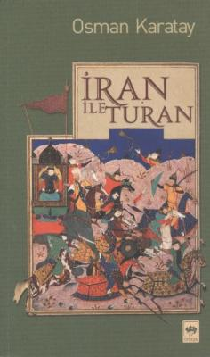 İran ile Turan